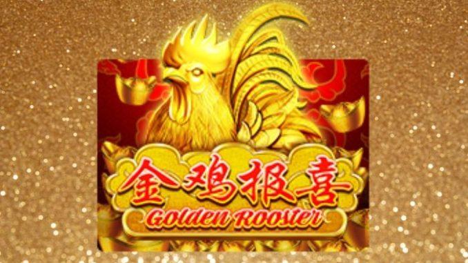 ไก่ทองคำนำโชค ในเกม Golden Rooster
