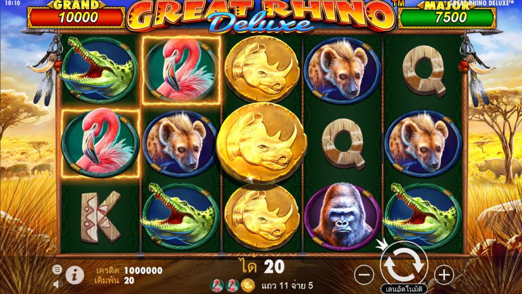 เกมสล็อต Great Rhino Deluxe