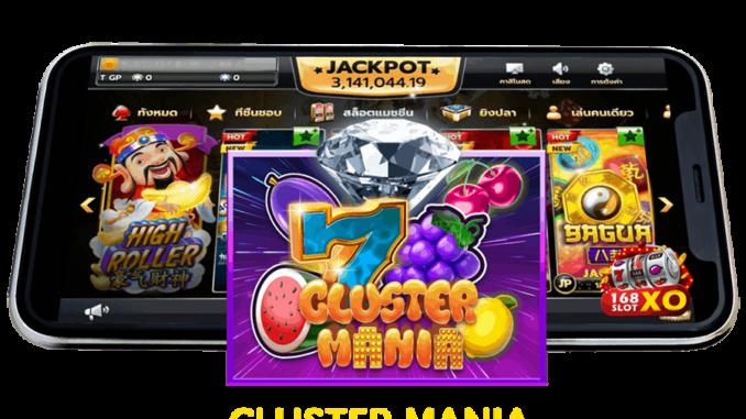 แนะนำเกม CLUSTER MANIA | รีวิวเกม - baankaichon
